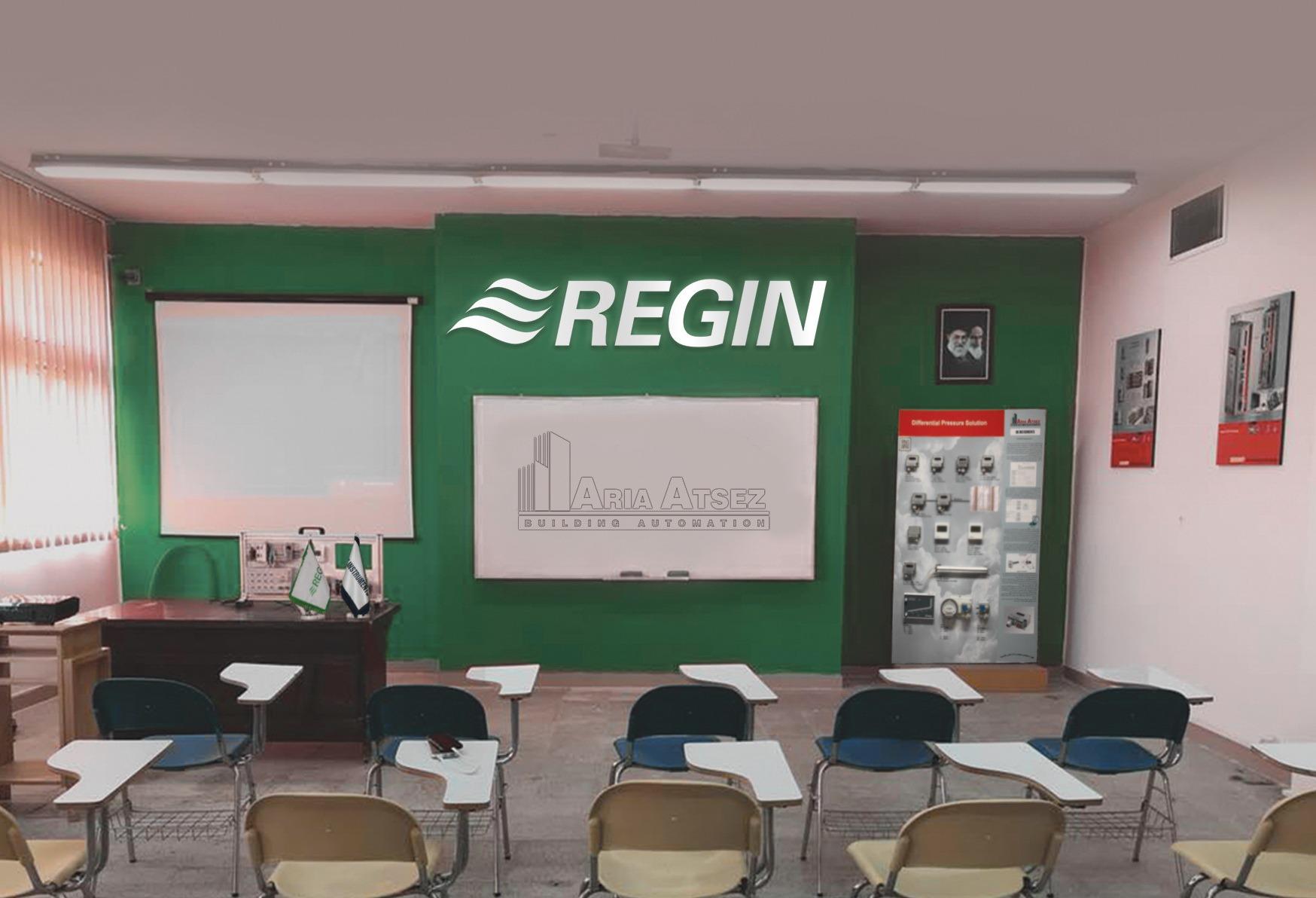 ثبت نام کلاس آموزشی